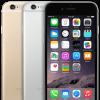アップル、iPhone 6 ,  iPhone 6 Plus の価格を8000円以上値上げ、円安対応で