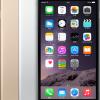 ソフトバンクがiPhone6 Plus 128GBの価格を変更、auと同じ価格に
