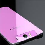 OPPO N3 の CG がWeibo上で公開、色はピンク・ホワイト・グリーンの3色