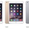 ソフトバンクが、「 iPad Air 2 」と「 iPad mini 3 」の価格を発表