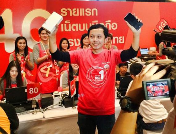 iphone6-thai-5