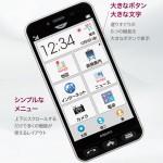 ソフトバンク シャープ製の 「 シンプルスマホ2 (401SH) 」 を11月28日に発売