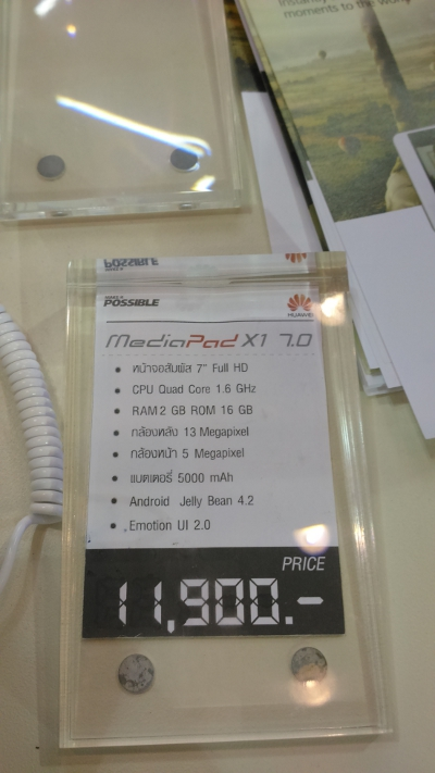 MediaPad-X1-3