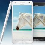 ASUS 5インチの低価格スマートフォン Pegasus X002 発表