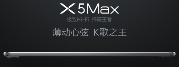 vivo-X5Max-2