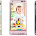 au シニア向けスマートフォン、京セラ製「 BASIO KYV32 」 発表