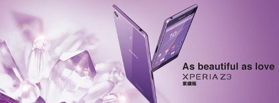 XperiaZ3-Purple-1