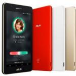 ASUS タイで通話可能なタブレットFonepad7 廉価版(FE171CG)を発売