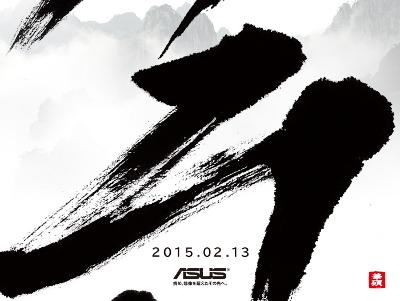 asus-teaser-1