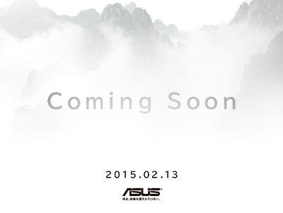 asus-teaser-2