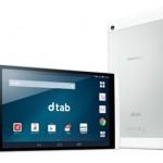 NTTドコモ 8インチのタブレット「dtab d-01G」を2月26日に発売、LTE対応