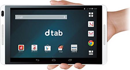 dtab-d-01G-2