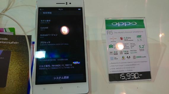 thai-mobile-expo-11