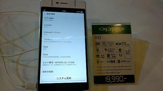 thai-mobile-expo-12