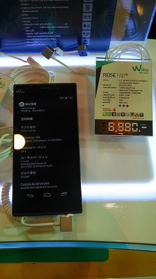 thai-mobile-expo-26