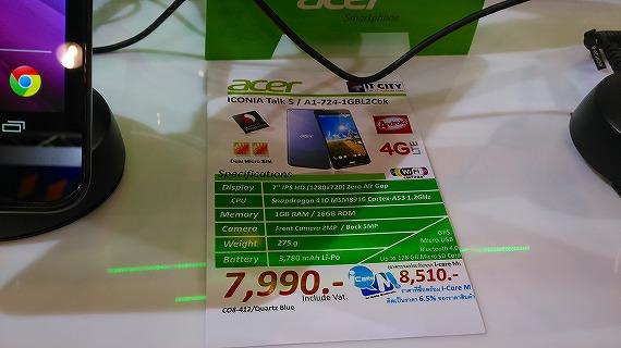 thai-mobile-expo-4