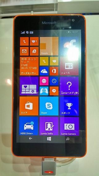 thai-mobile-expo-9