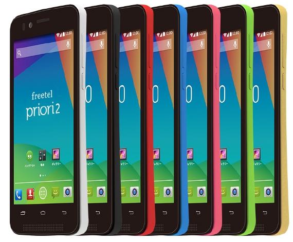 freetel-priori2- LTE-1