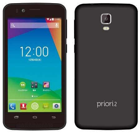 freetel-priori2- LTE-2