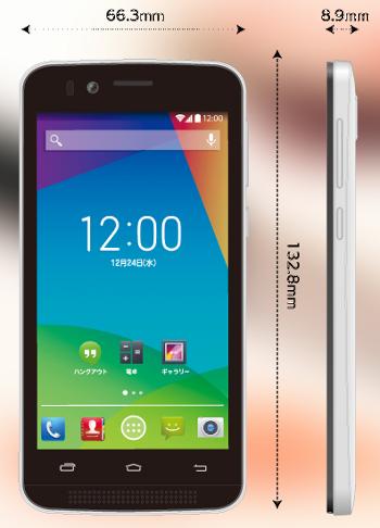 freetel-priori2- LTE-3