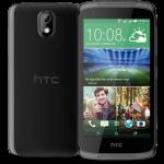 HTC、タイで4.7インチ「HTC Desire 526G Dual SIM」発売、価格は約2万円