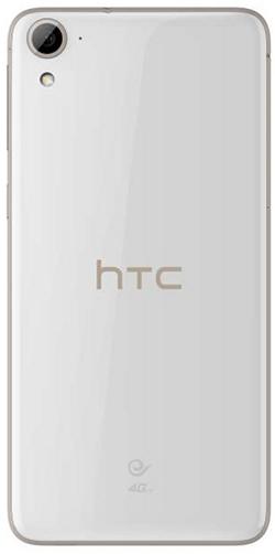 HTC-Desire-826G-1