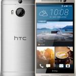 HTC デュアルカメラ搭載の「HTC One M9+」をタイで発売、価格は約91000円