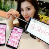 LG スタイラスペンを備えた「LG G Stylo」発表、5.7インチのファブレットサイズ