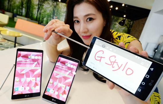 LG-G-stylo-1