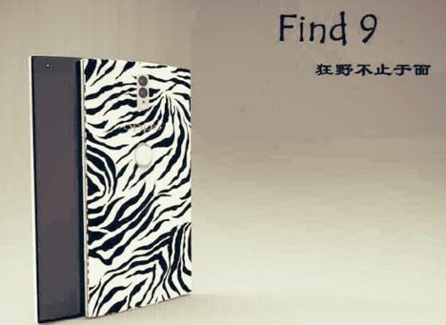 Oppo-Find9-1