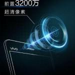 Vivo X5 Proは、3200万画素の前面カメラ搭載、セルフィーが特徴の6インチファブレット