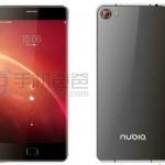 「ZTE Nubia Z9」の画像リーク、Galaxy S6 edgeのようなエッジディスプレイ搭載か