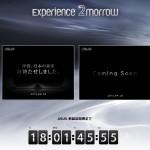ASUS 日本で「ZenFone2」発表か、4月20日に新製品発表会開催