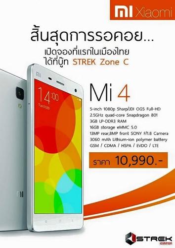 xiaomi-mi4-thai-1