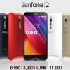 ZenFone2(日本正規版)で、タイのキャリアAIS・TRUEのsimで使用テスト