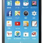 ソフトバンク LTE対応の「ZTE BLADE Q+」を4月24日に発売、プリペイド専用機種