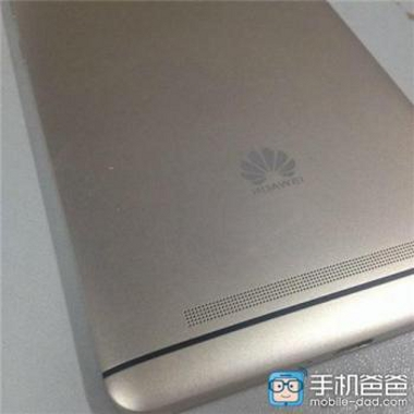 Huawei-Mate8-L0512-2