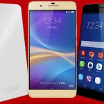 5.5インチスマホ「 Huawei honor 6 Plus 」はTD-LTEのBand 41非対応に変更