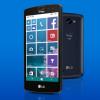 LG Windows Phone 8.1搭載の4.5インチスマホ「LG Lancet」発表、価格は約14000円