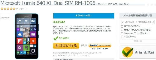Microsoft-Lumia-640-XL-EXPANSYS