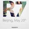 OPPOの新しいphablet「OPPO R7 Plus」は5.9インチディスプレイ、RAM3GB搭載