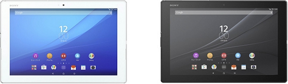 Xperia-Z4-Tablet-SOT31-1