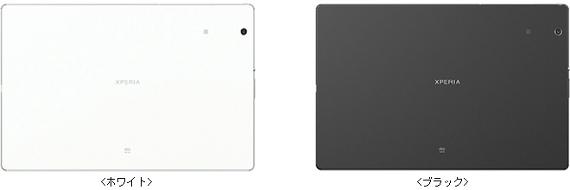 Xperia-Z4-Tablet-SOT31-2
