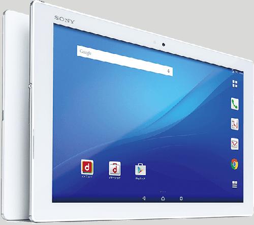 Xperia-Z4-Tablet-ntt-1