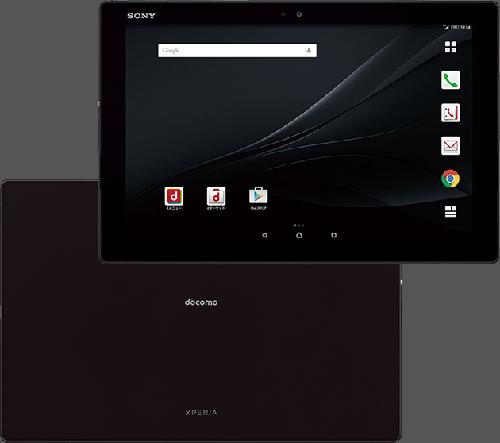 Xperia-Z4-Tablet-ntt-2