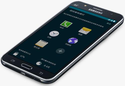 Galaxy-J5-4