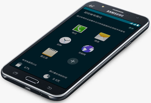 Galaxy-J7-1