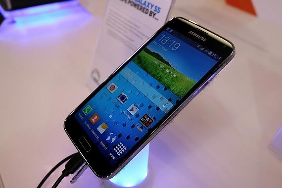 Galaxy-S5-Neo-L0628-1