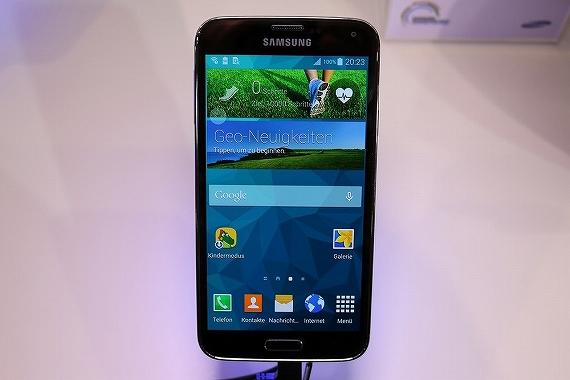 Galaxy-S5-Neo-L0628-3
