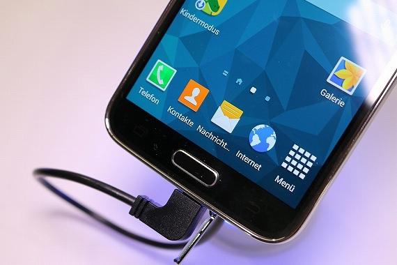 Galaxy-S5-Neo-L0628-4